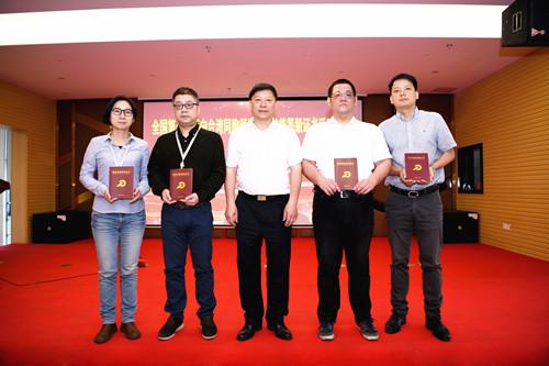 4名台胞获大陆第一批颁发职业技能等级证书