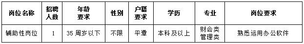 微信截图_20210401092056.png