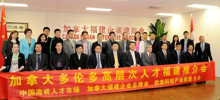 推介会只是拉开了福建省进一步引进海外人才的序幕,中国海峡人才市场