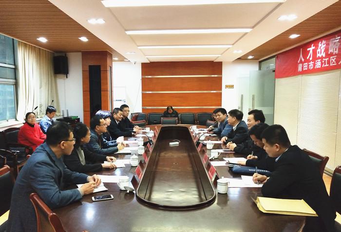 中国海峡人才市场领导赴莆田调研省市人才服务合作工作