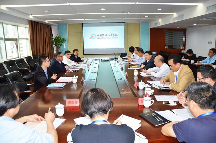 中国海峡人才市场积极主动服务上汽集团宁德生产基地项目人才工作