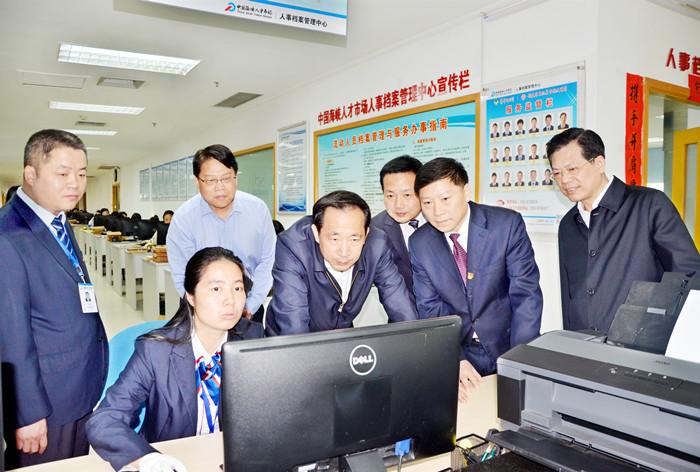 副省长李德金到中国海峡人才市场调研指导工作