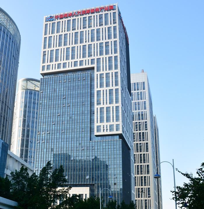 中国海峡人才市场总部入驻中国海峡人力资源服务产业园