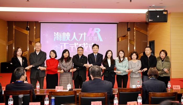中国海峡人才市场2020年客户座谈会举行